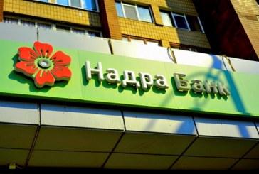 Nadra Bank'ta beklenen son, Merkez Bankası fesih kararı aldı