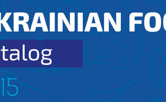 Ukrayna gıda sektörü dünyaya açılıyor, hangi ürünler ön plana çıkıyor? (Gıda Kataloğu 2015)