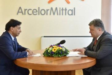 Dünya çelik devi Arcellor Mittal Ukrayna'da 1.2 milyar dolarlık yatırıma hazırlanıyor