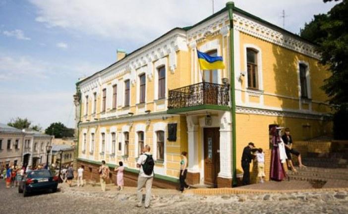 Ukrayna'yı tanıyalım, Mihail Bulgakov Müzesi