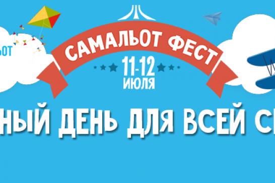 Festival coşkusu devam ediyor, Havacılık Festivali 'Samalyot Fest 2015' başlıyor