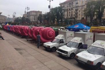 Foto hayat; Kiev Belediyesi'nin önünde eylem var