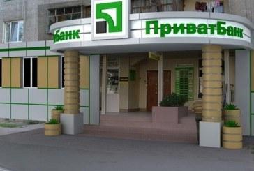 Kolomoyskiy açıkladı, 'Kırım'ın ilhakından 2 milyar dolar zararım var'