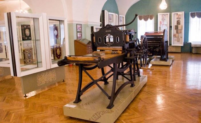 Ukrayna'yı tanıyalım; Ukrayna Kitap ve Sinema Eserleri Müzesi