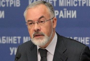 Ukrayna'nın eski eğitim bakanı hakkında yakalama kararı