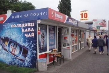 Bira alkollü içecek oldu, büfelerde satışına yasak geliyor