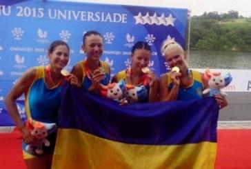 Ukraynalı sporculardan ülkelerine altın madalya