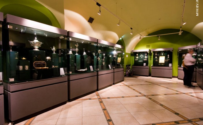 Ukrayna'yı tanıyalım, karşınızda Tarih Hazineleri Müzesi