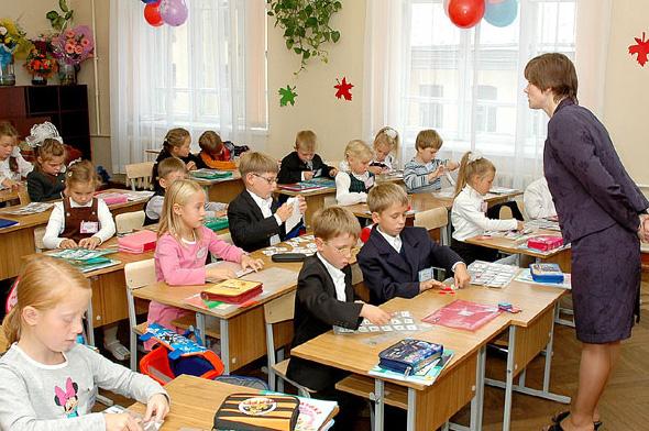 ukrayna okulları 131