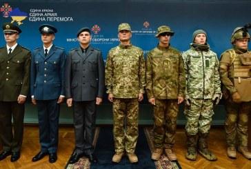 Ukrayna ordusunda değişim başladı, işte yeni üniformalar