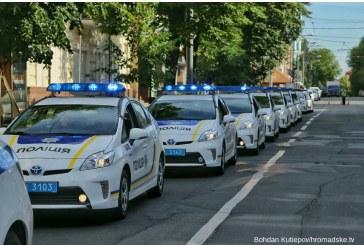 Ulusal Polis Teşkilatı açıkladı, soygun vakaları yüzde 21, hırsızlık yüzde 30 azaldı