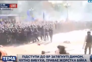 Başkentte kanlı gün, bir güvenlik görevlisi öldü, 11'i ağır 122 kişi  yaralandı (video)