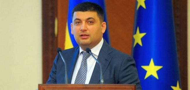 groysman vladimir parlament ukraine
