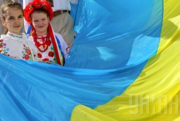 Ukrayna Bayrak Gününü kutluyor, з Днем Прапора України!