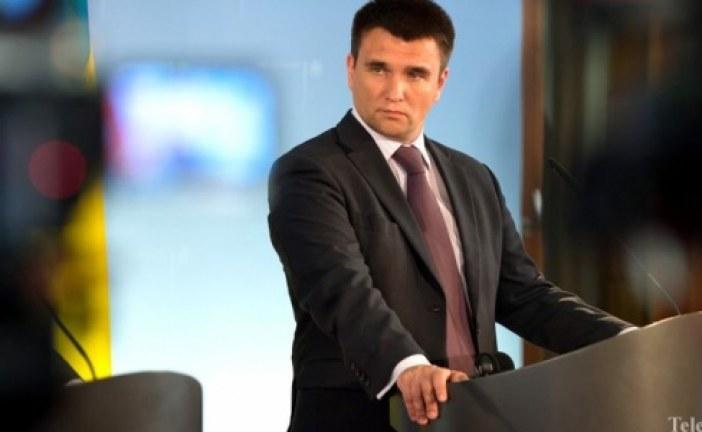 Ukrayna Dışişleri Bakanı; 'Kırım görüşmelerine Türkiye'nin de davet edilmesi gerekir'