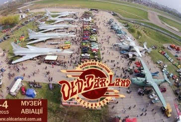 Demir kuşlar klasik arabalarla buluşuyor, Old Car Fest Cuma günü başlıyor