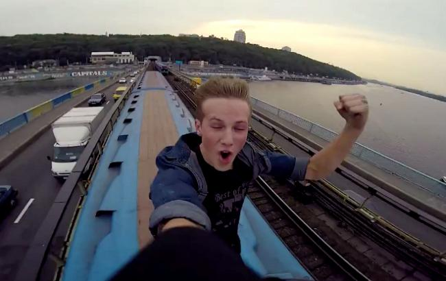 selfie kiev