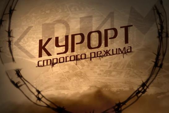 Kırım ve Kırım Tatarları hakkında film çekildi; 'Kırım; baskı rejimindeki tatil yeri'
