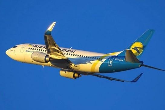 Ukrayna Hava Yolları'ndan Kiev – Ankara sürprizi, işte sefer tarihi