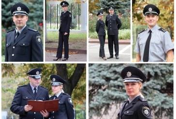 Değişim sokakta başlıyor, Ukrayna polisinin üniforması değişiyor