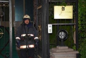 Ukrayna'nın Ankara Büyükelçiliğinden yangın açıklaması