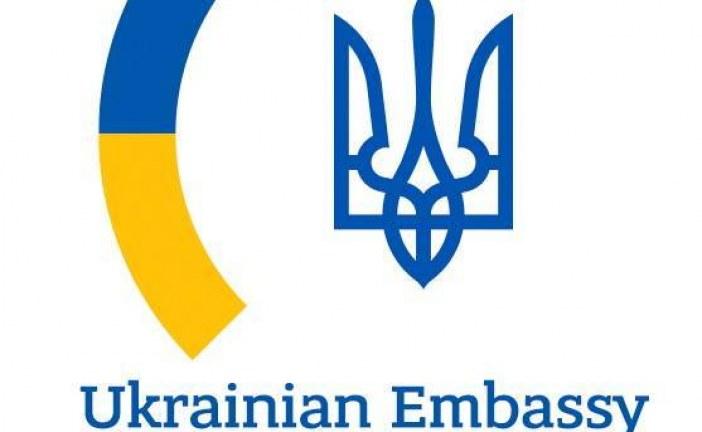 Ukrayna Büyükelçiliği'nden vatandaşlarına uyarı yazısı, Рекомендації МЗС українським громадянам