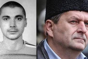 İki Kırım Tatarı'na 'Ukrayna Halk Kahramını Nişanı' verildi