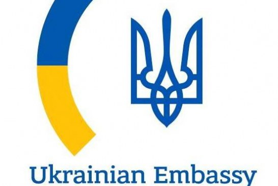Новопризначений Посол України в Туреччині