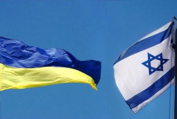 Başbakan Grosyman, 'İsrail ile Serbest Ticaret Anlaşması görüşmelerini tamamladık, Türkiye ile de tamamlıyoruz'