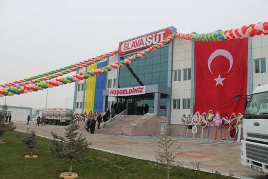 Українська компанія відкрила молочний завод в Туреччині