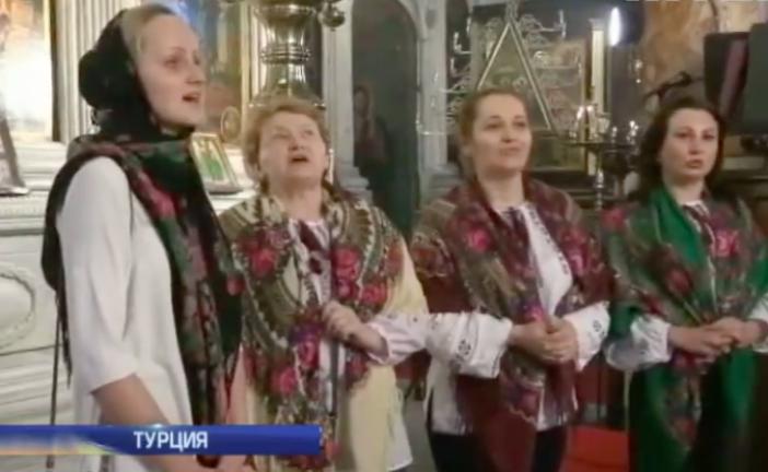 Ukraynalılar Rojdestvo'yu İstanbul'daki Aziz Nikolay kilisesinde kutladılar (video)