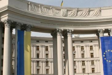 Ukrayna Dışişleri Bakanlığı'ndan 'saldırganlık eylemi' ile ilgili basın açıklaması