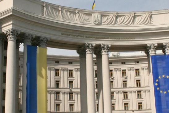 Ukrayna Dışişleri Bakanlığı'ndan vatandaşlarına Ankara uyarısı
