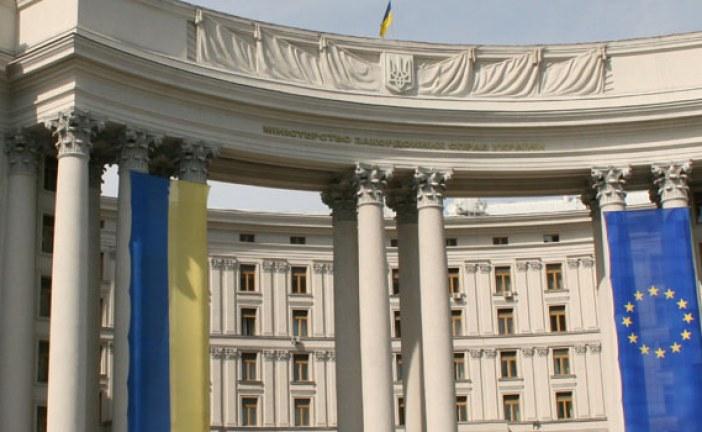 Ukrayna Dışişleri Bakanlığı; 'seçilmiş yönetimi destekliyoruz'