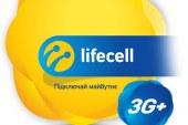 lifecell'den bir yenilik daha, 'Nesnelerin Interneti' Ukrayna'ya geliyor