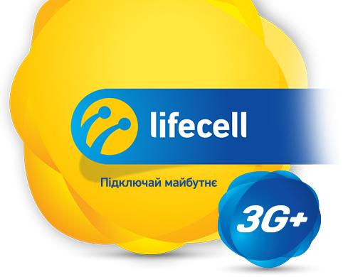 lifecell ukrayna