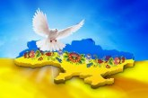з Днем соборності України!!!