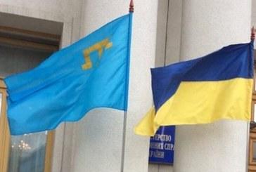 Ukrayna'da Kırım Tatar Bayrak günü kutlandı