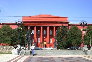 Ukrayna'dan iki üniversite dünyanın en iyileri arasına girdi