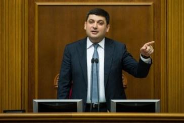 Başbakan net konuştu, 'Yolsuzlukla Mücadele Mahkemesi kurulmazsa istifa ederim'
