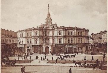 Yıllar sonra ilk kez;  104 yıl öncesinden 44 Kiev fotoğrafı gün ışığına çıktı