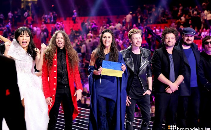 Ukrayna'da düzenlenecek Eurovision 2017'nin logosu belli oldu
