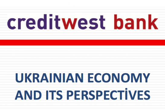 Enflasyon, büyüme, döviz cephesinde neler oluyor? Creditwest Bank'ın Ukrayna Ekonomisi raporu yayınlandı