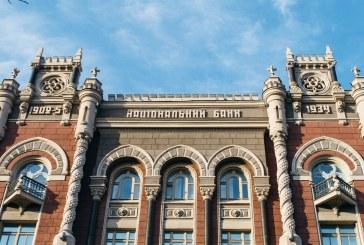 Bankacılık sektöründe değişimin göstergesi; Ukrayna Merkez Bankası'na uluslararası şeffaflık ödülü