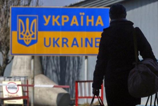 Göç Yasası'na uymayan yabancı ve Ukraynalılara 13 milyon UAH ceza kesildi