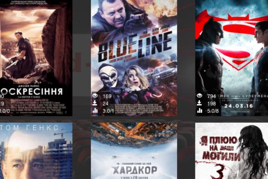 Dünya filmleri Ukrayna dilinde, bu site Ukrayna dilinde film izlemek isteyenler için
