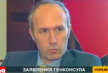 Генконсул Турции в Одессе; 'Турецкий народ отстоял демократию'