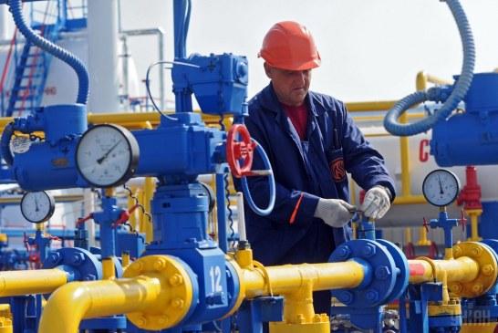 Doğalgazda stratejik satış; Ujgorod doğalgaz yataklarının sahibi ABD'li şirket, hisselerin yüzde 50'sini Slovakya'ya sattı