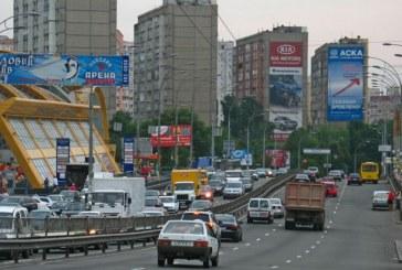 Kiev'de yaz trafiği, Getmana Caddesi'nde iki ay sürecek yol yapım çalışmaları başlıyor