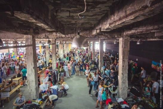 Bit pazarına nur yağacak, eski eşya festivali Kuraj Bazar başlıyor